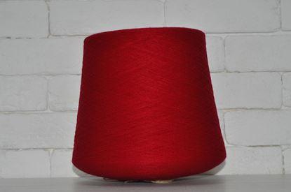 Изображение 2685 Темно-красный